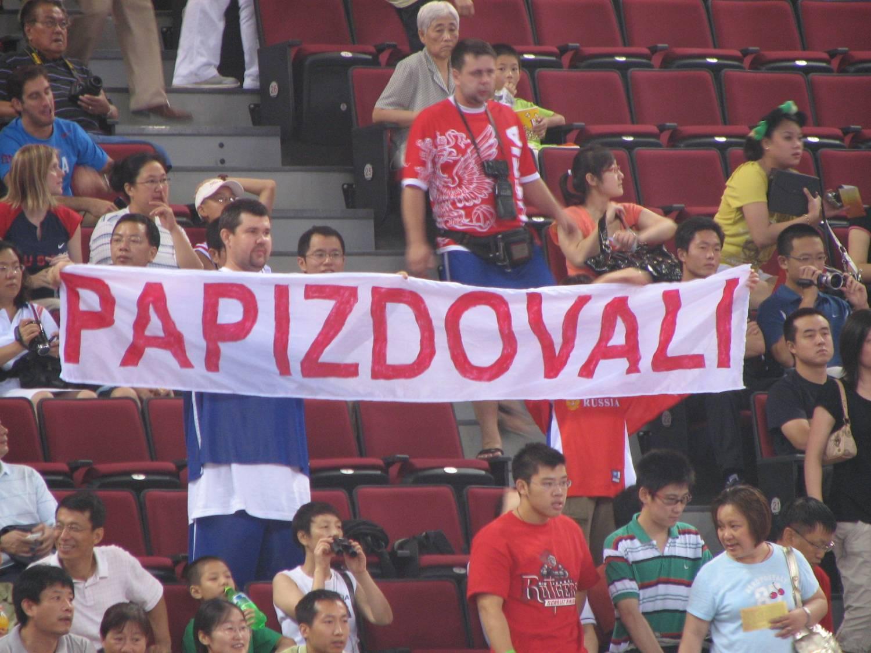 показать турнирную таблицу чемпионата испании по футболу